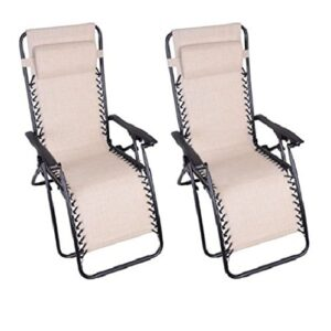 Outsunny Zero Gravity Recliner Lounge Chair Cream Pack of 2