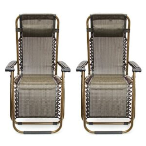 KINGSO Sports Brown Zero Gravity Recliner Chair set of 2