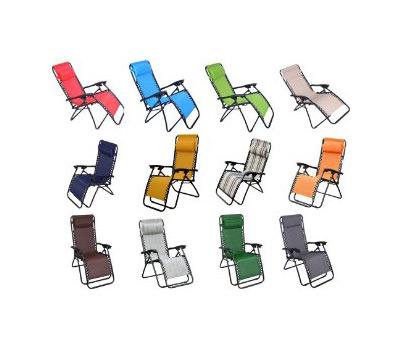 Outsunny zero gravity chair range of colors
