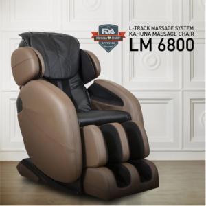 LM 6800 Kahuna Zero Gravity Massage Chair